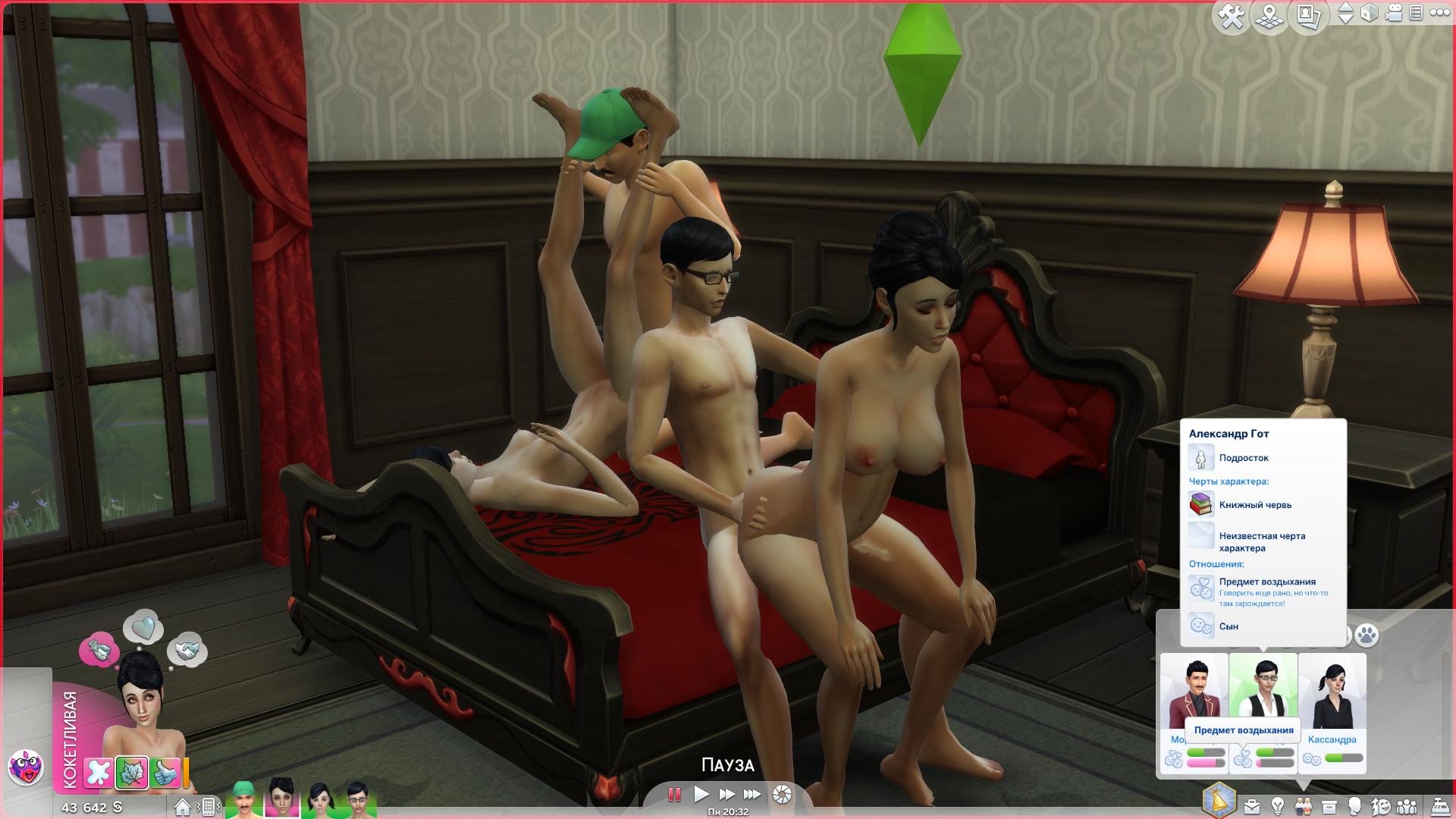 Скачать Игру Порно Симс 4